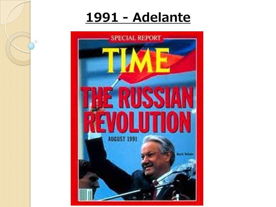 1991 - Adelante
