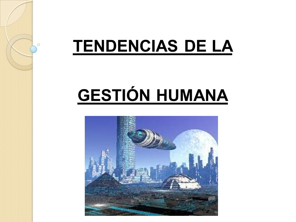 TENDENCIAS DE LA GESTIÓN HUMANA