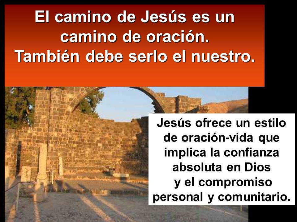 Lc 11, 1-13 «Y sucedió que, estando él orando en cierto lugar, cuando terminó, le dijo uno de sus discípulos: «Señor, enséñanos a orar, como enseñó Ju