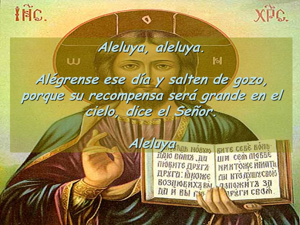 Sexto Domingo del Tiempo Ordinario Día del Señor Dichoso el hombre que confía en el Señor Escucha, Señor, mi voz y mis clamores