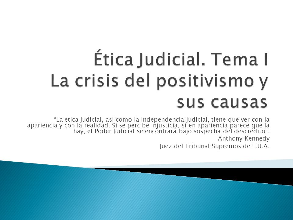 La ética judicial, así como la independencia judicial, tiene que ver con la apariencia y con la realidad. Si se percibe injusticia, si en apariencia p