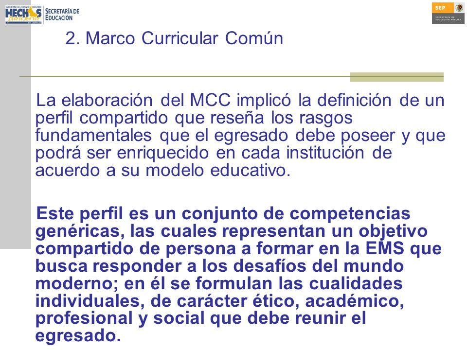 La elaboración del MCC implicó la definición de un perfil compartido que reseña los rasgos fundamentales que el egresado debe poseer y que podrá ser enriquecido en cada institución de acuerdo a su modelo educativo.
