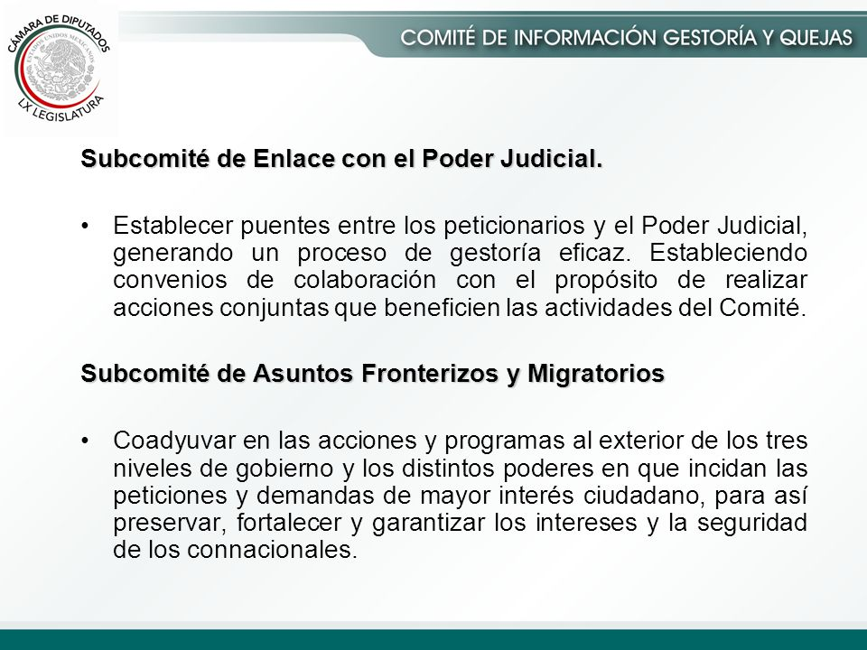 Subcomité de Enlace con el Poder Judicial.