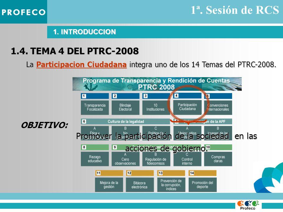 En el 5° Eje Rector del PND se incluye un apartado para este tema, cuyo objetivo es desarrollar una cultura cívico-política que promueva la participación ciudadana en el diseño y evaluación de las políticas públicas.