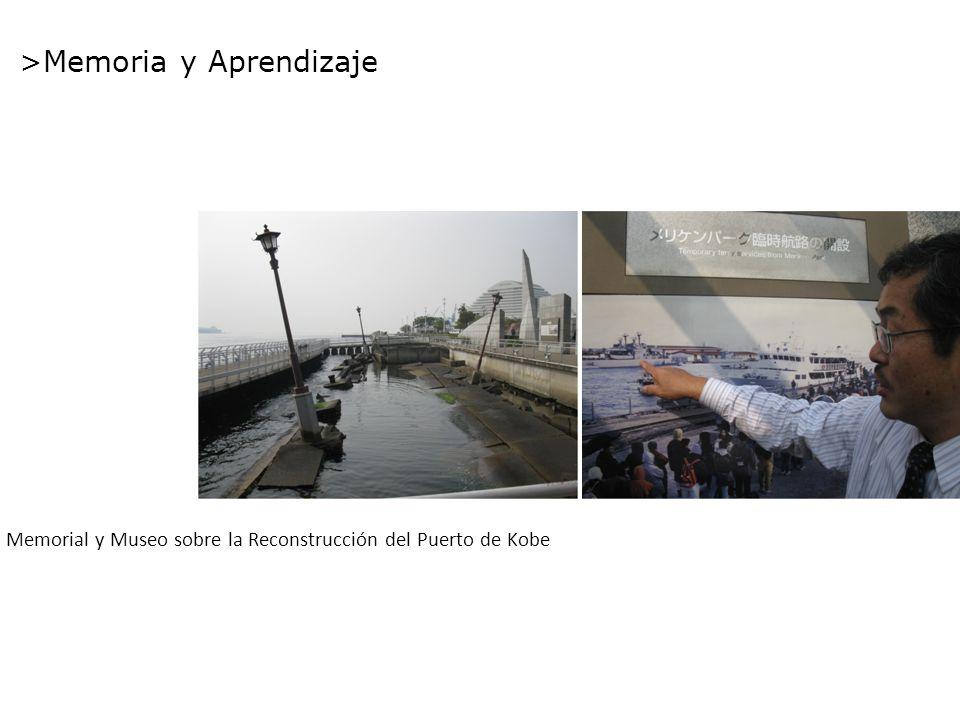 Memorial y Museo sobre la Reconstrucción del Puerto de Kobe >Memoria y Aprendizaje