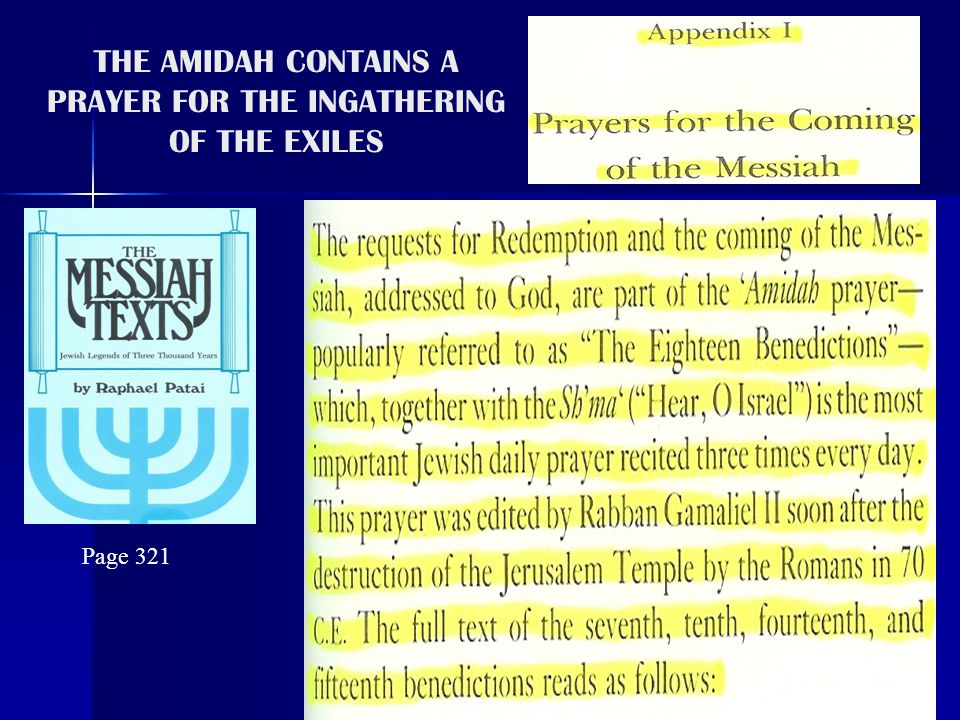 THE 10 TH PRAYER OF THE AMIDAH IS FOR THE INGATHERING OF THE EXILES Page 321