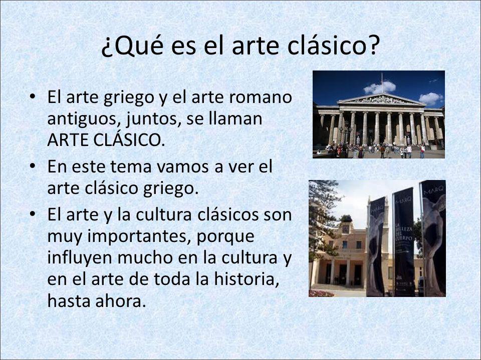¿Qué es el arte clásico? El arte griego y el arte romano antiguos, juntos, se llaman ARTE CLÁSICO. En este tema vamos a ver el arte clásico griego. El