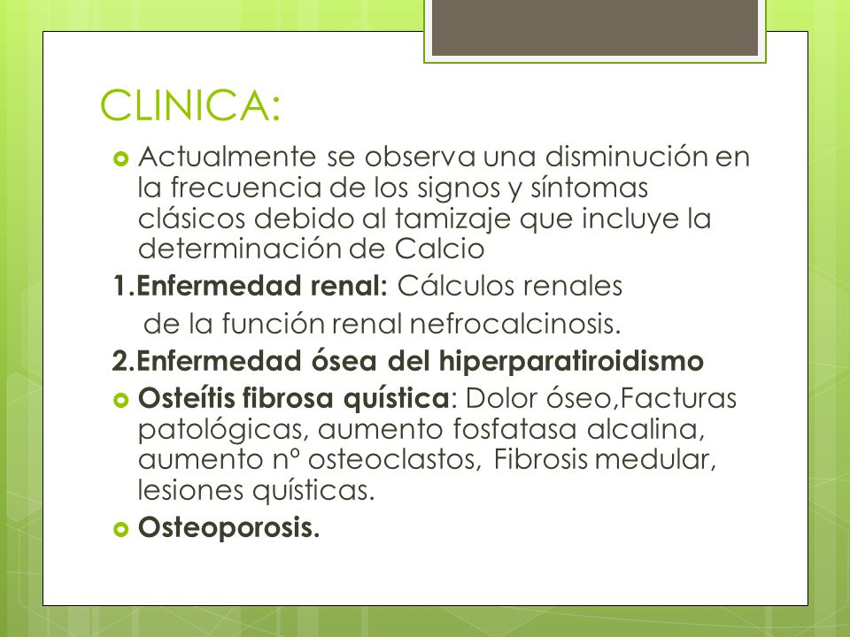 CLINICA: Actualmente se observa una disminución en la frecuencia de los signos y síntomas clásicos debido al tamizaje que incluye la determinación de