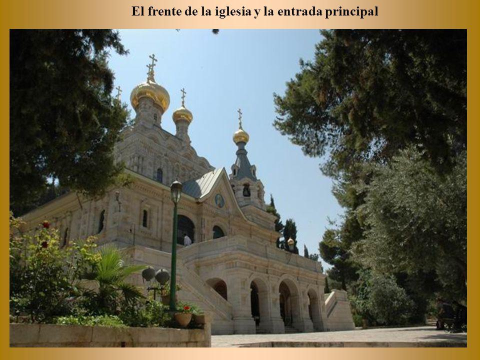 Iglesia de la tumba de la Magdalena