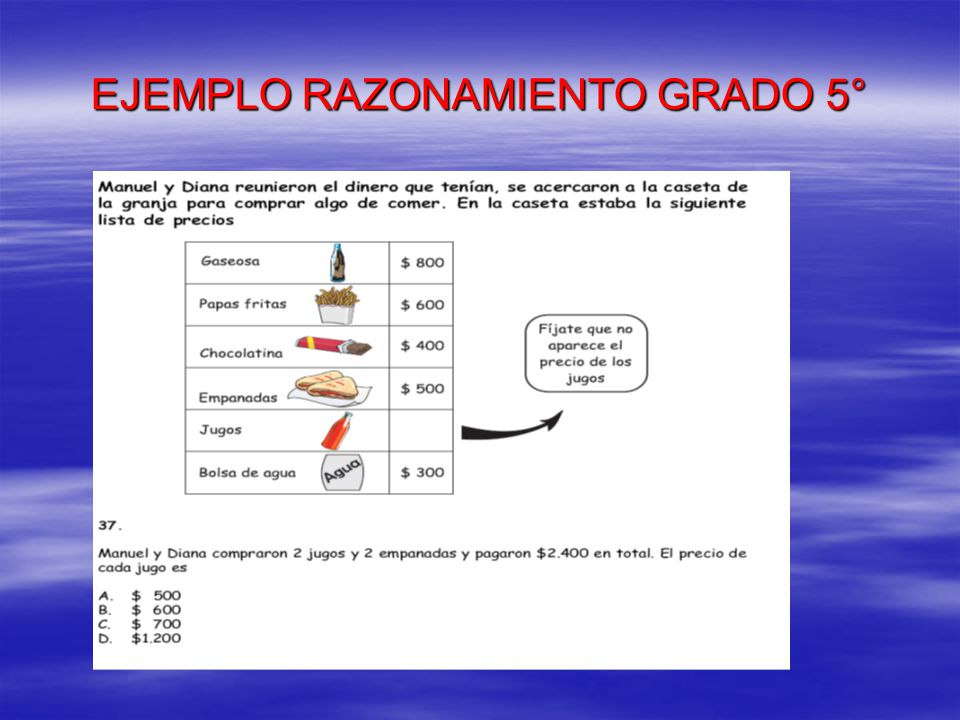 EJEMPLO RAZONAMIENTO GRADO 5°