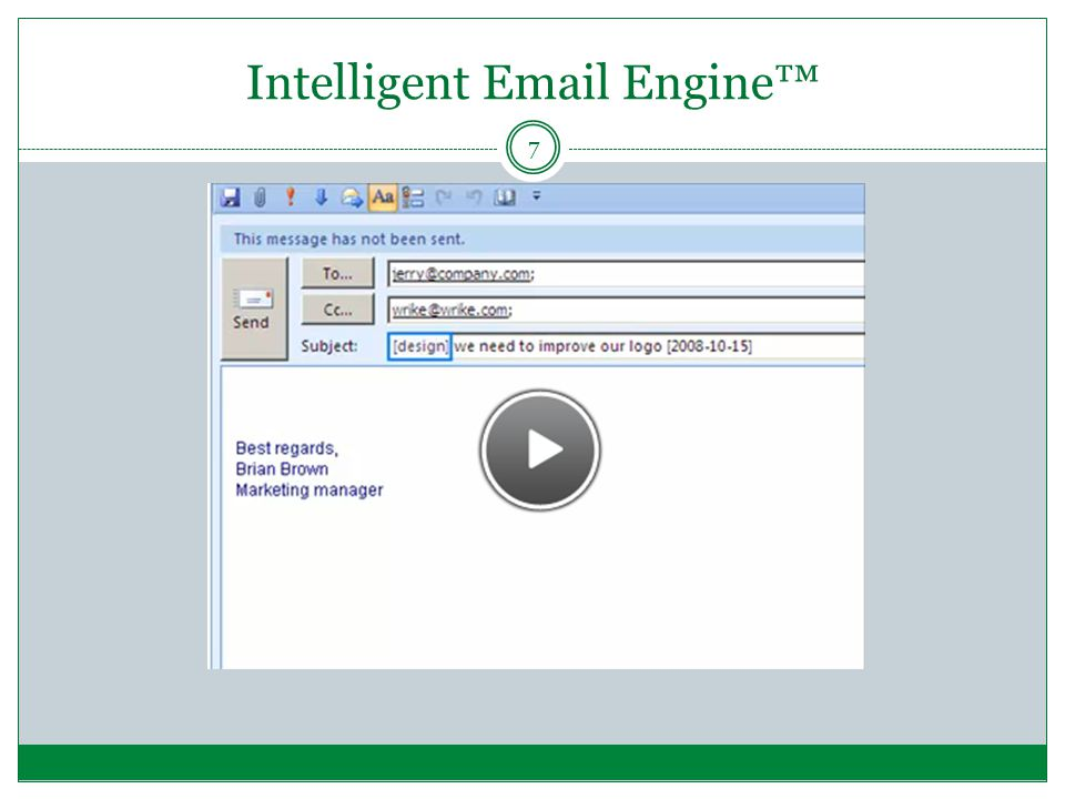 Intelligent Email Engine 7