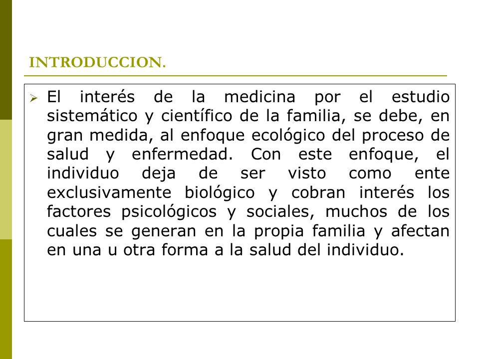 LA FAMILIA COMO OBJETO DE ESTUDIO.