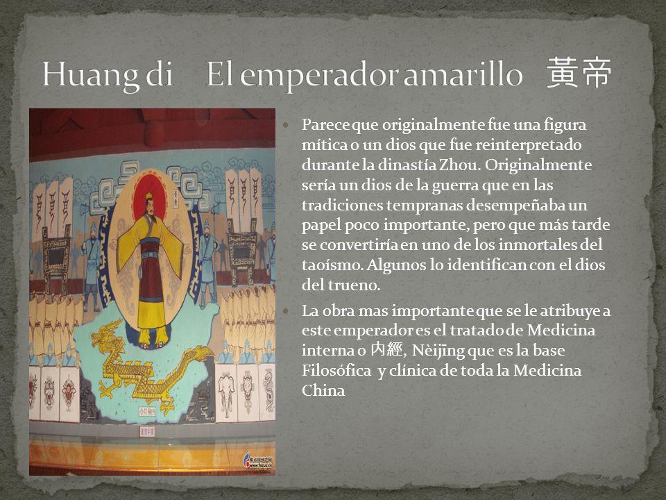 Parece que originalmente fue una figura mítica o un dios que fue reinterpretado durante la dinastía Zhou. Originalmente sería un dios de la guerra que