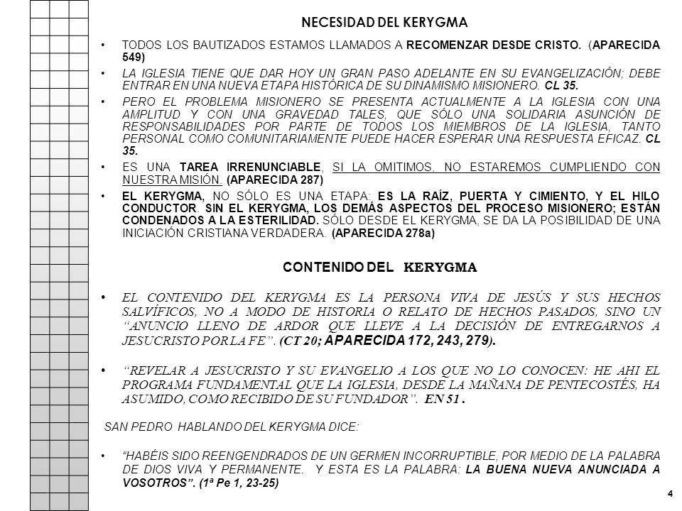 TODOS LOS BAUTIZADOS ESTAMOS LLAMADOS A RECOMENZAR DESDE CRISTO. (APARECIDA 549) LA IGLESIA TIENE QUE DAR HOY UN GRAN PASO ADELANTE EN SU EVANGELIZACI