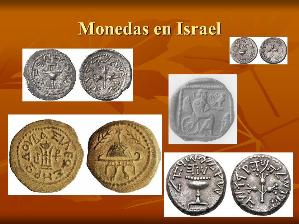 Monedas en Israel