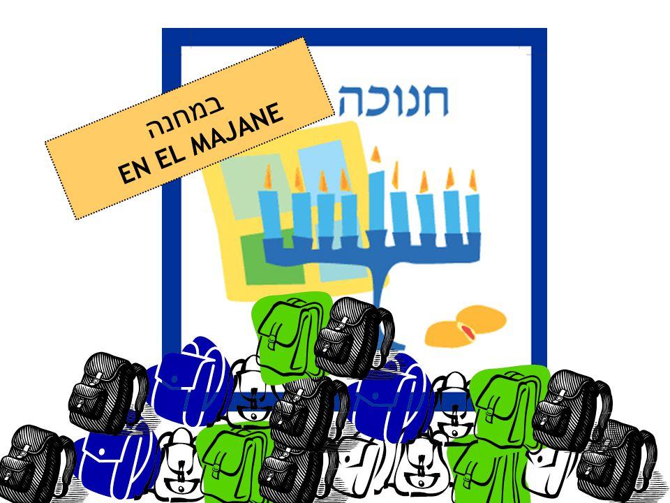 Incinerar el mal Al liberar el Beit Hamikdash, los Jashmonaim utilizaron el fuego para quemar e incinerar la impureza de la cultura helénica.