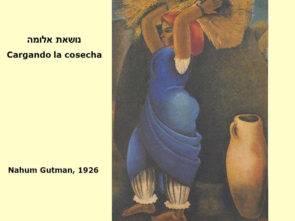 נושאת אלומה Cargando la cosecha Nahum Gutman, 1926