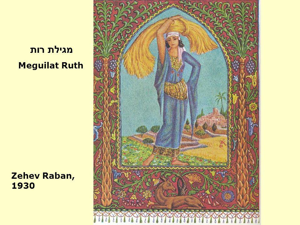 Ruth está parada sobre un campo florido y en tiempos de cosecha.