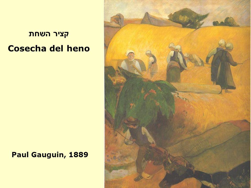 קציר השחת Cosecha del heno Paul Gauguin, 1889
