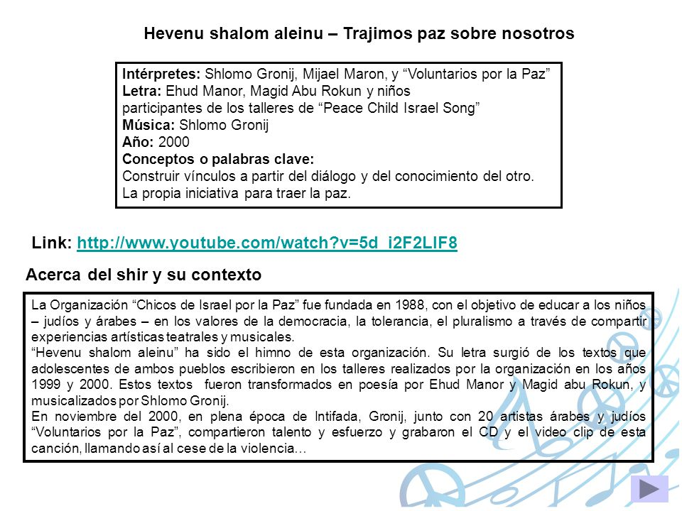 Hevenu shalom aleinu – Trajimos paz sobre nosotros Link: http://www.youtube.com/watch?v=5d_i2F2LlF8http://www.youtube.com/watch?v=5d_i2F2LlF8 Acerca d