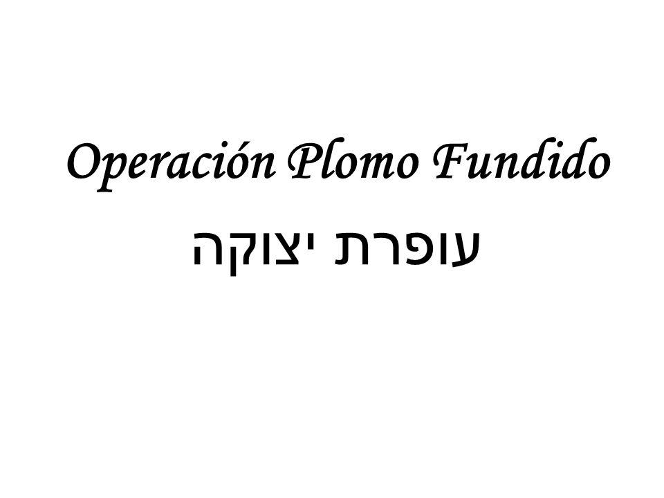 Operación Plomo Fundido עופרת יצוקה