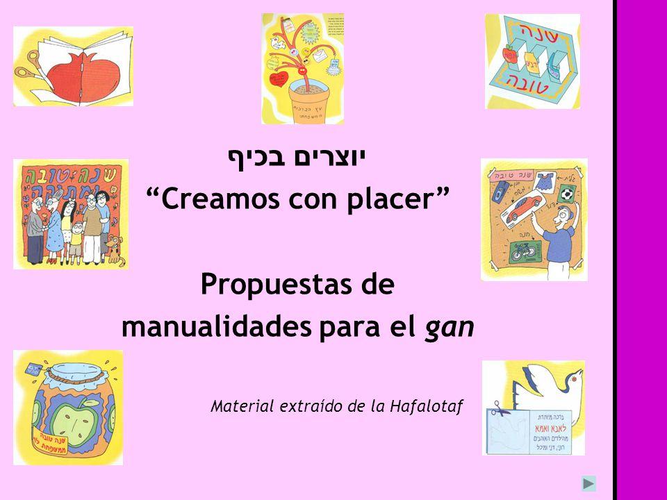 יוצרים בכיף Creamos con placer Propuestas de manualidades para el gan Material extraído de la Hafalotaf