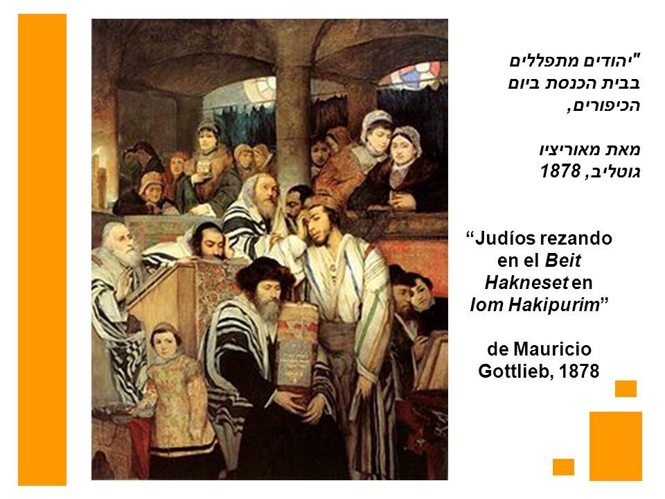Judíos rezando en el Beit Hakneset en Iom Hakipurim de Mauricio Gottlieb, 1878 יהודים מתפללים בבית הכנסת ביום הכיפורים, מאת מאוריציו גוטליב, 1878