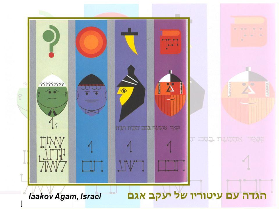 Iaakov Agam, Israel