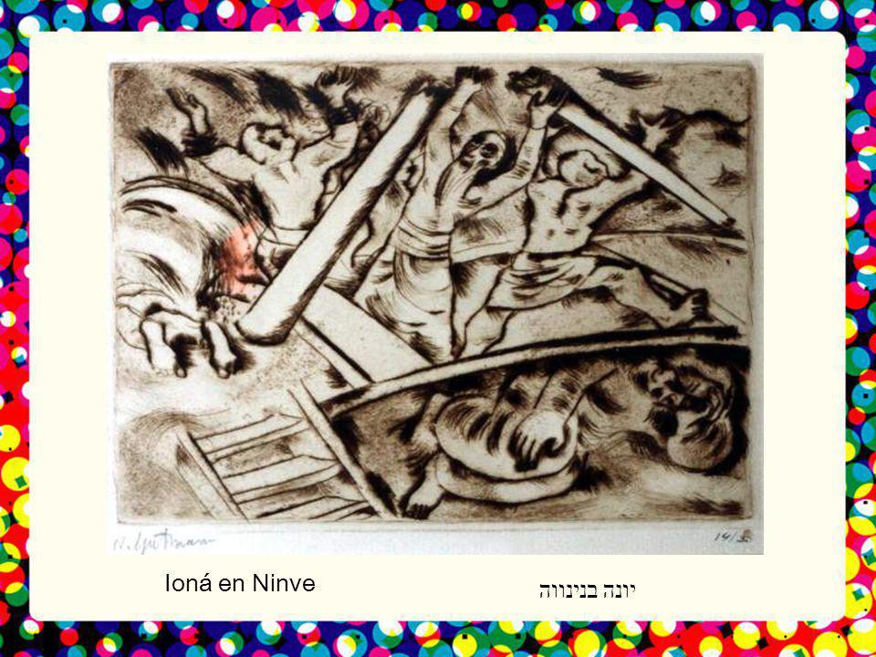 יונה בנינווה Ioná en Ninve