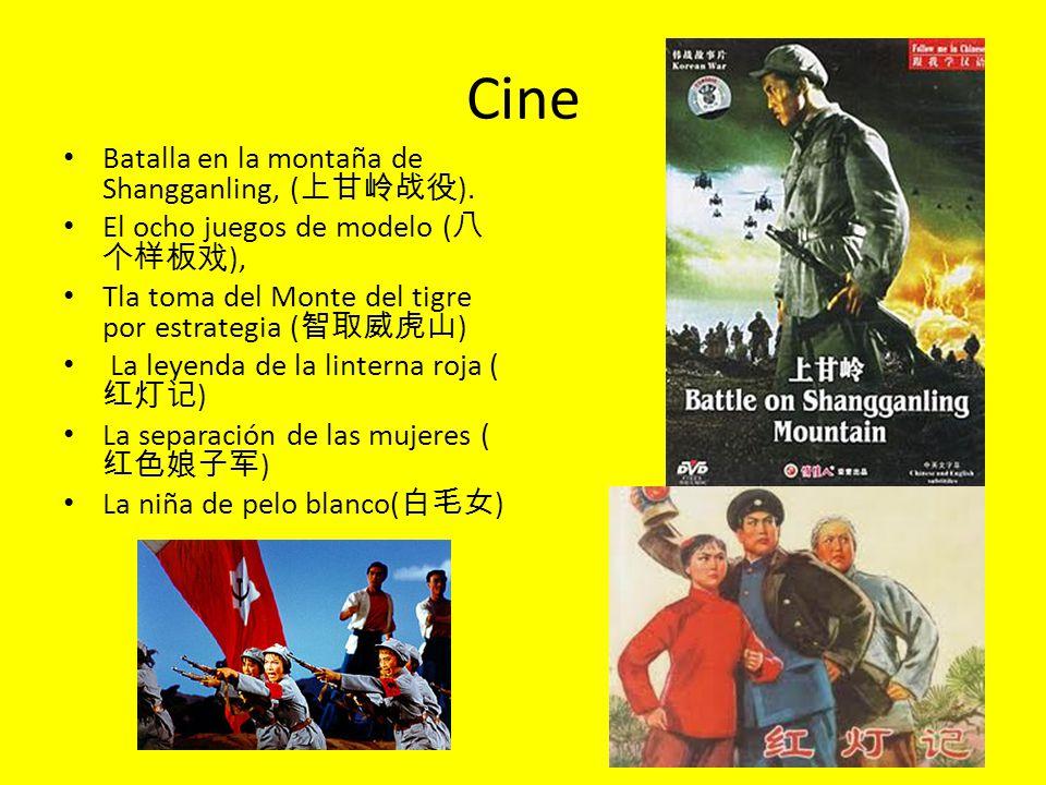 Cine Batalla en la montaña de Shangganling, ( ). El ocho juegos de modelo ( ), Tla toma del Monte del tigre por estrategia ( ) La leyenda de la linter