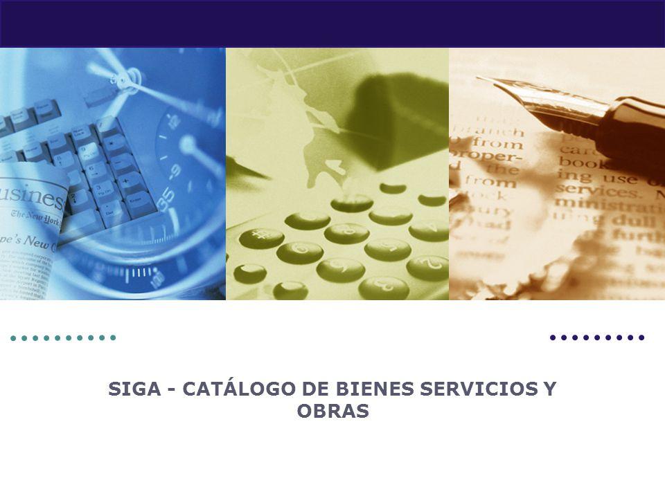 LOGO SIGA - CATÁLOGO DE BIENES SERVICIOS Y OBRAS