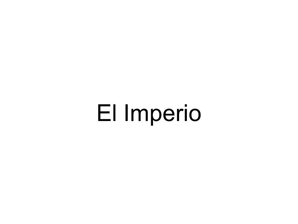El Imperio