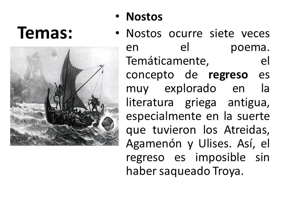 Héctor: Valentía, pues su participación en la Guerra de Troya es más resaltada que la de su hermano, cuando él no era en principal involucrado de la causa de ésta.