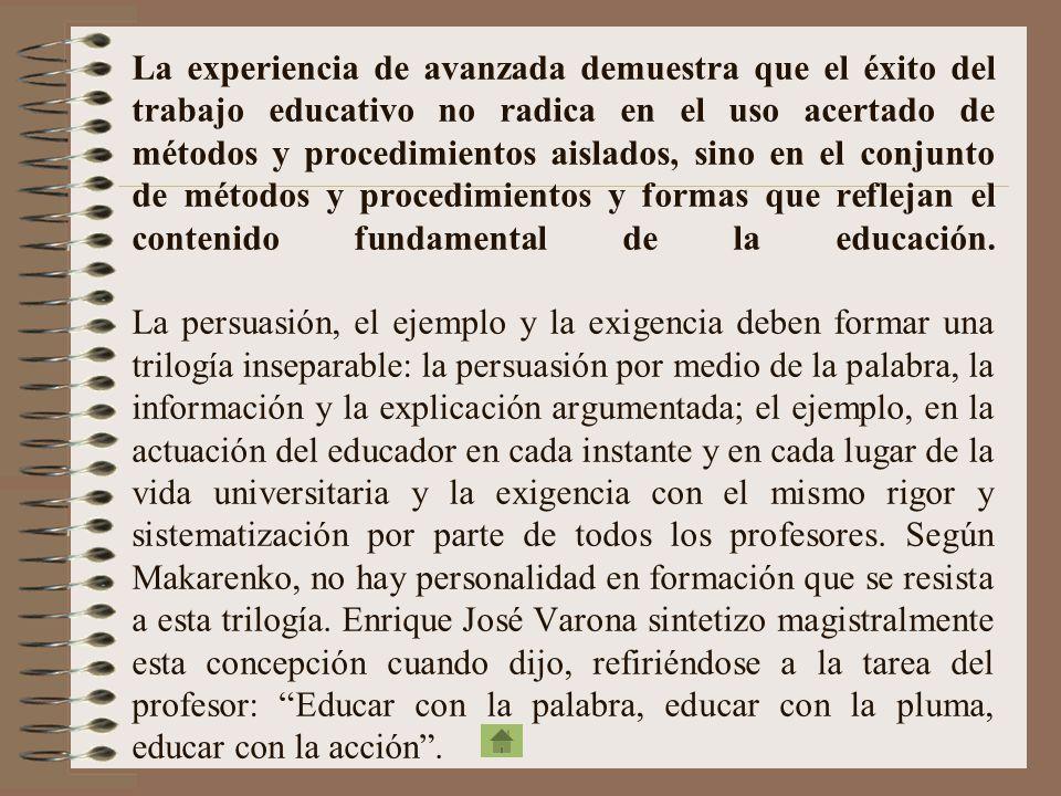 También, la definición profesional de los estudiantes no se puede separar del proceso integral de su desarrollo, al respecto, el Dr. Fernando González