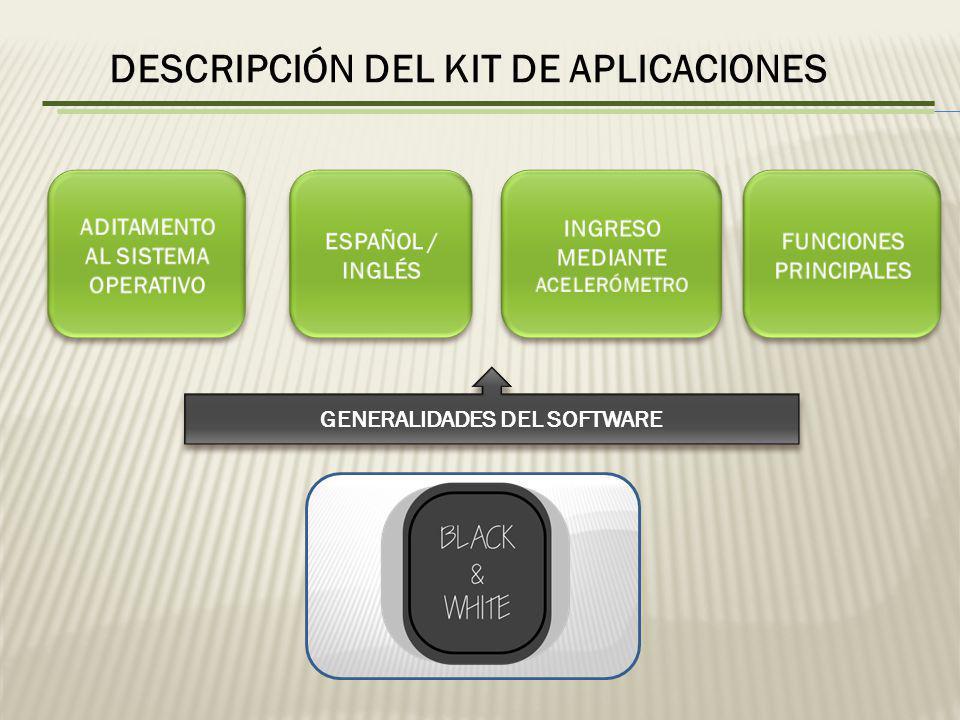 ANÁLISIS TÉCNICO Uso de Memoria de Black and White Uso de Memoria de Navegador