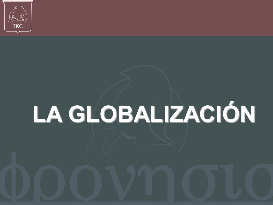 Francisco Javier Bernal V, Qué queremos: ¿Un país inmerso en la globalización a través sus exportaciones e importaciones, o un país autárquico bajo el paradigma de la sustitución de importaciones y la protección de sus productores nacionales ?