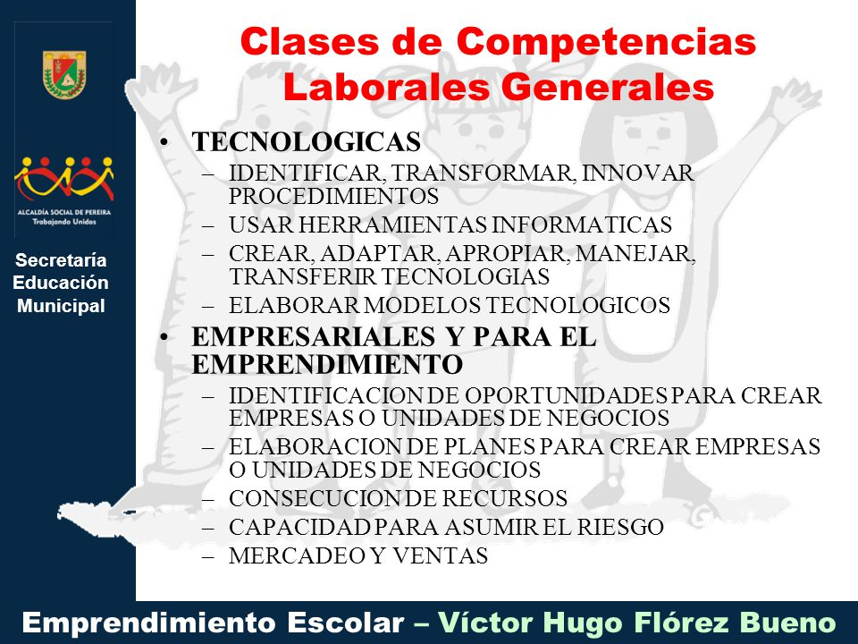 Secretaría Educación Municipal Emprendimiento Escolar – Víctor Hugo Flórez Bueno TECNOLOGICAS –IDENTIFICAR, TRANSFORMAR, INNOVAR PROCEDIMIENTOS –USAR