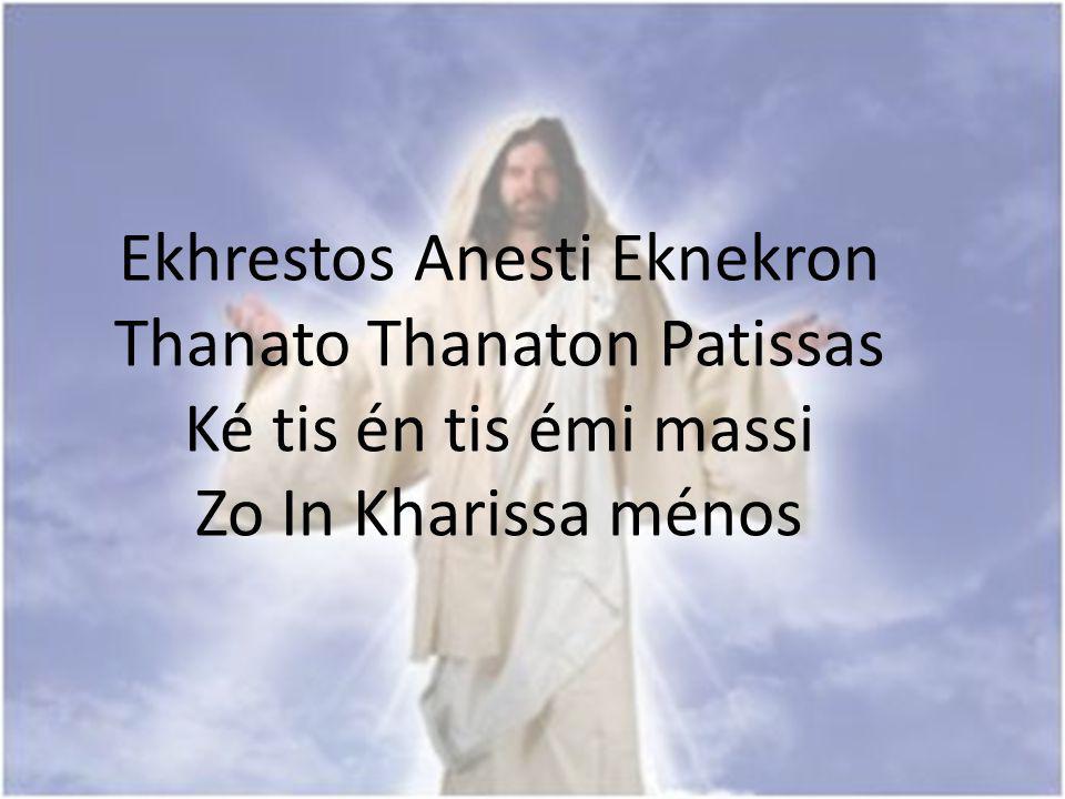 Ekhrestos Anesti Eknekron Thanato Thanaton Patissas Ké tis én tis émi massi Zo In Kharissa ménos