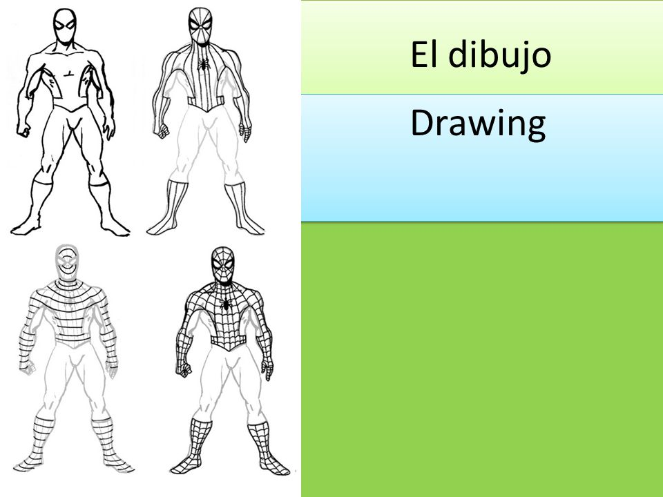 El dibujo Drawing