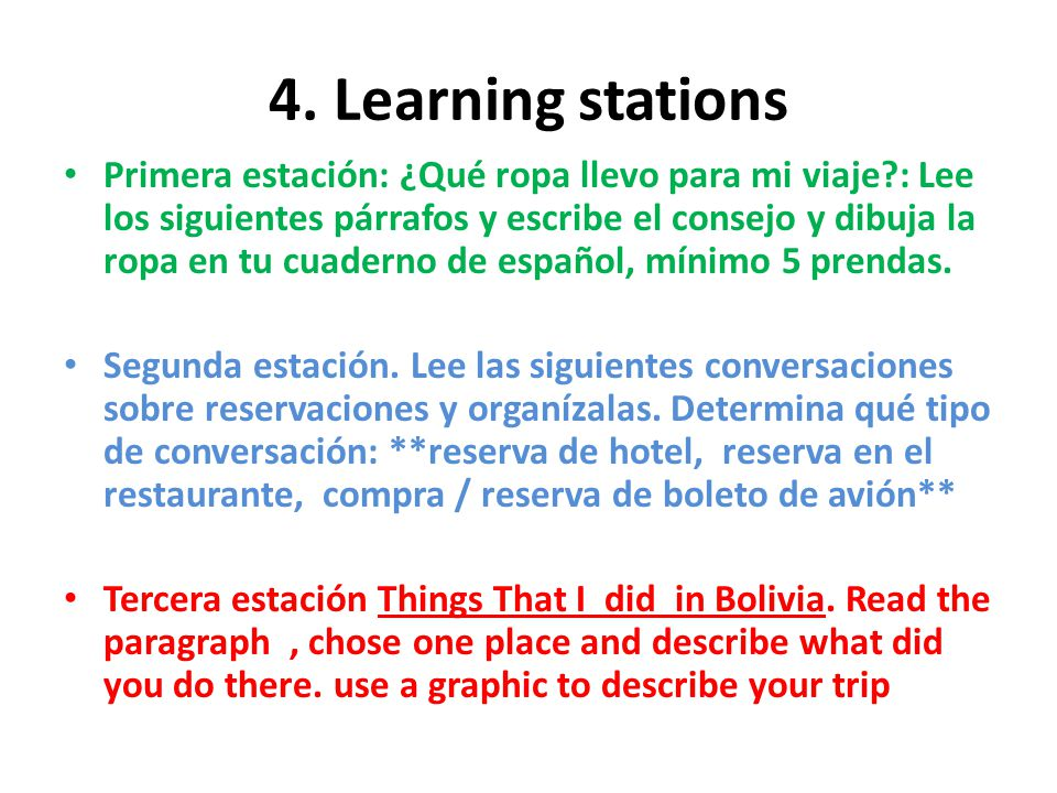 Planning and starting the trip ¿Qué es.¿Te gusta este lugar.