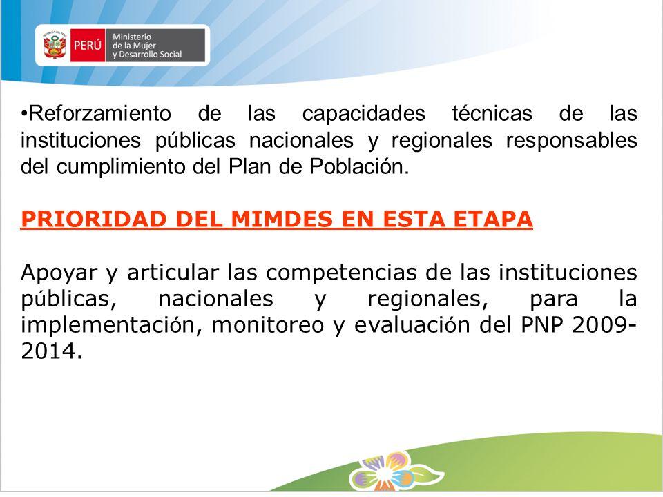 Reforzamiento de las capacidades técnicas de las instituciones públicas nacionales y regionales responsables del cumplimiento del Plan de Población. P