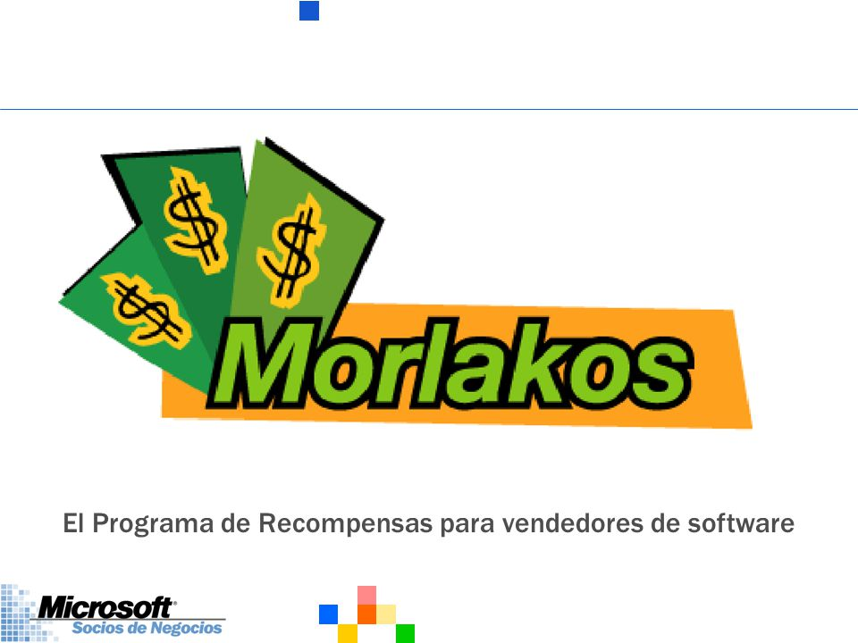 El Programa de Recompensas para vendedores de software
