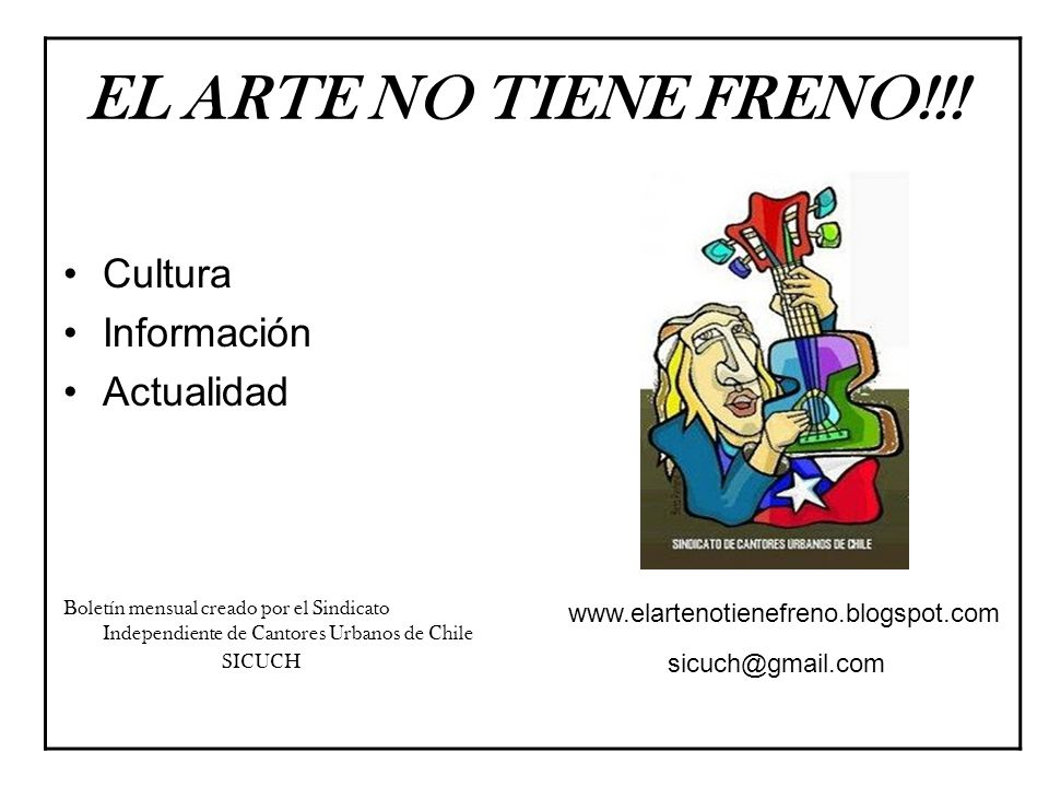 EL ARTE NO TIENE FRENO!!.