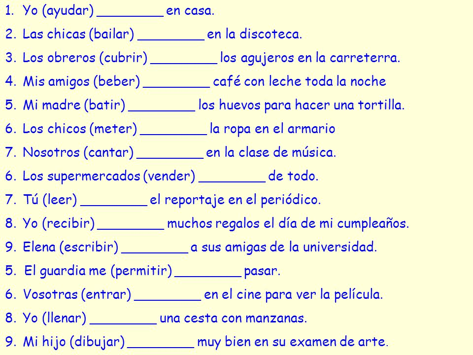 Practice saying or writing out these other –IR verbs.