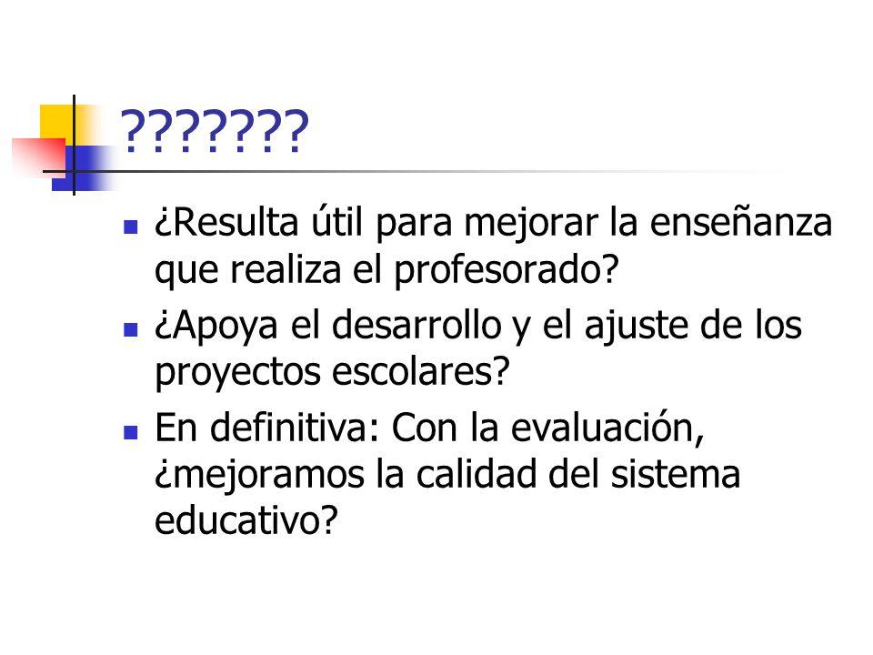 La reflexión obligada: ¿Para qué y cómo queremos aplicar la evaluación en nuestros sistemas educativos obligatorios?