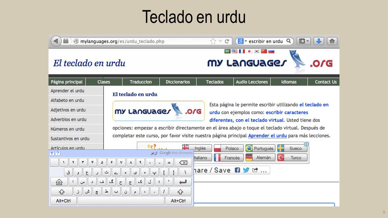 Conectados a la red… Accedemos a infinidad de recursos lingüísticos gratuitos, disponibles y de calidad contrastada.