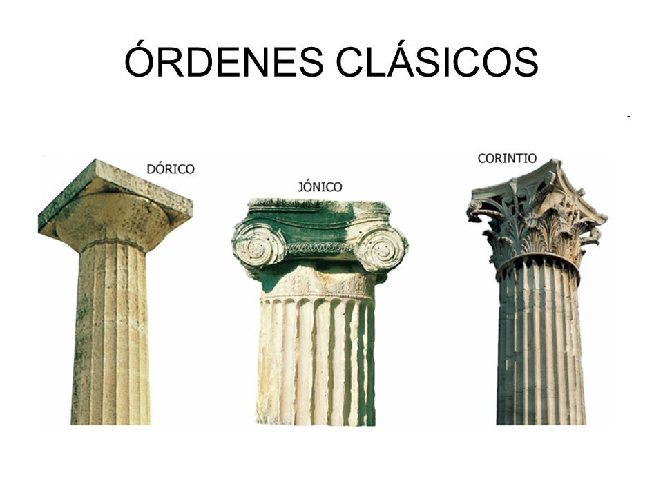 ÓRDENES CLÁSICOS