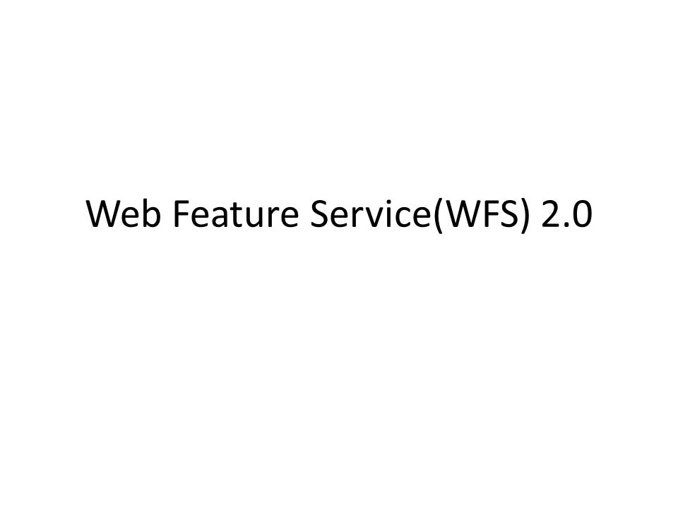 Web Feature Service(WFS) 2.0