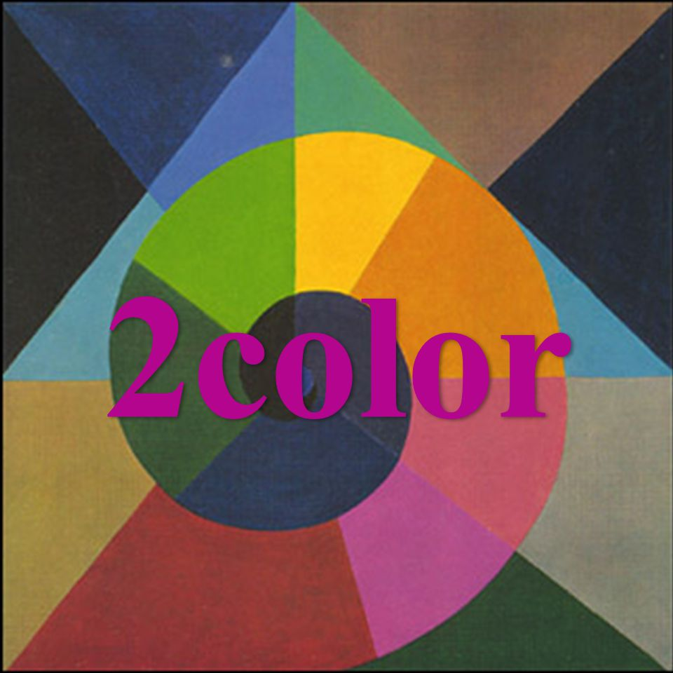 Alternando los colores por la intensidad en lugar de proporción también va a cambiar la mezcla de percepción visual del color.