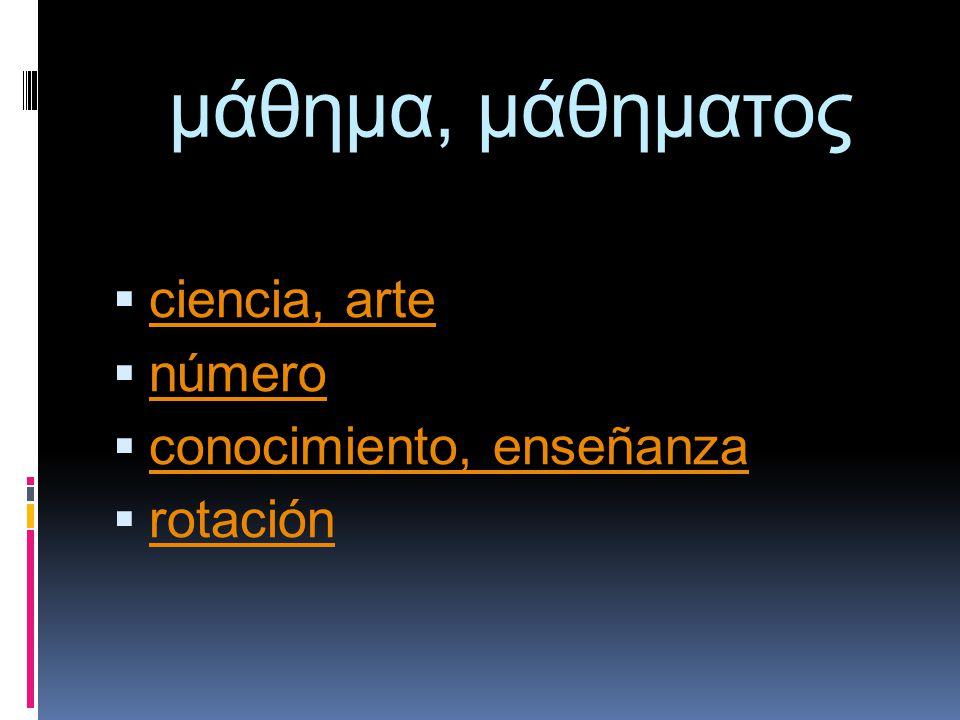 λέξις, λέξεως vocabulario dicción, expresión, vocablo frase idioma